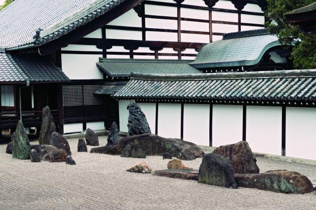 gardens of japan